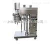 CYEG-4/10型实验室真空均质乳化锅