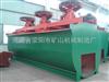 铅锌矿浮选机  充气浮选机  XCF型浮选机