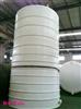 洗涤剂储罐 漂白水储罐