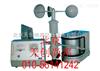 天创尚邦生产EL型电接风向风速仪(感应器、指示器)