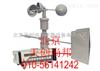 EY1-A型电传风向风速仪北京厂家
