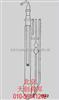 1843高温乌氏粘度计天创尚邦生产