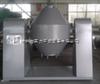 苏力干燥供应SZG系列双锥回转真空干燥机