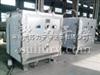 苏力干燥供应银粉专用真空干燥机